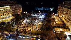 Magazino1: Με συναυλίες, θεματικό πάρκο και... χριστουγεννιάτ...