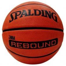 Spalding Nba Rebound Basketball Size 7 Brick Color Basketball Rebounding Spalding