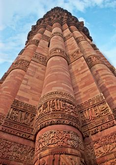 Qutab Minar 9