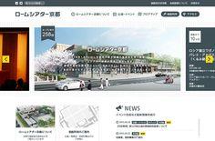 ロームシアター京都 | Web Design Clip