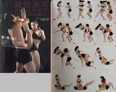 瞬間連写アクションポーズ03 ヒロイン・アクション篇 [単行本] ユーデンフレームワークス | A pose book that you can order from the Japanese Amazon, click through to more info/source