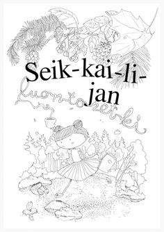 Seik-kai-li-jan luon-to-ret-ki -vihkonen on tarkoitettu käytettäväksi… Science Biology, Teaching Science, Outdoor Education, Nature Journal, Closer To Nature, Early Childhood Education, Nature Crafts, Walking In Nature, Science Projects