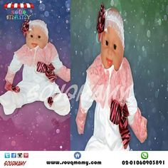 d62402351 18 Best سبوع images | Babies clothes, Babies stuff, Baby boy accessories