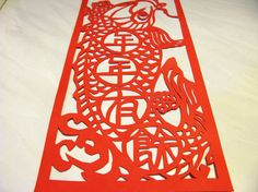 Items similar to Tranditional Hand made Chinese paper art - Be surpluses every year on Etsy Chinese New Year, Chinese Art, Chinese Paper Cutting, Chinese Festival, Year Of The Snake, Color Script, Paper Art, Unique Jewelry, Handmade Gifts