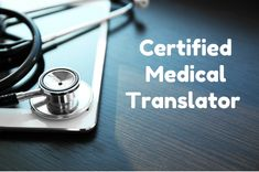 The Bhasha Bharati is a national industry leader in interpreter and translator services. Their translators are vetted and qualified in medical terminology, as well as language. So you don't need to worry about the quality and end result.   #medicalinterpretation #medical #interpretation