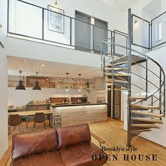 Diy Interior, My Dream Home, My House, Architecture Design, Sweet Home, Stairs, House Design, Room, Furniture