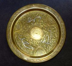 Antique Islamic Brass Tray Silver & Copper Inlaid Damascus Oriental Wall Hang