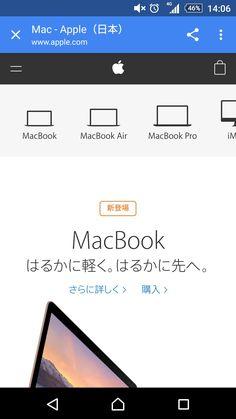Apple スクリーンショット
