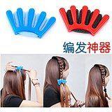 wonderfulland(TM) Sponge Hair Braider Hair Braiding Machine French Braider Hair Tool