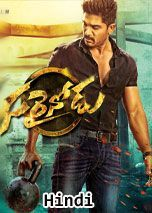 Sarrainodu (2016) Hindi Dubbed Full Movies Watch Online Free Download | Download Free Movies Online Mobile websites dailymotion, Youtube, Download Hindi , Hollywood, Bollywood, Telugu 2015, 2016 list -Watch Free Latest Movies Online on Moive365.to