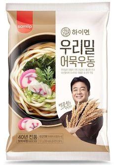 뜨거운 국물 쫄깃한 면발 '우동' 신상 10種 : 네이버 포스트 Simple Packaging, Food Packaging, Brand Packaging, Packaging Design, B Food, Good Food, Visual Communication Design, Food Branding, Exotic Food