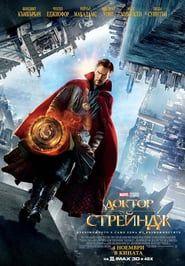 Hd Cuevana Doctor Strange Pelicula Completa En Espanol Latino Mega Videos Linea Doctorstrange Doctor Strange Poster Doctor Strange Doctor Stranger Movie