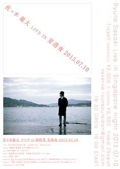 Ryuta sasaki live flyer