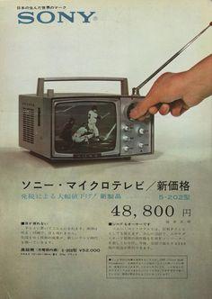 ソニー株式会社 #sony print ad   mini portable tv