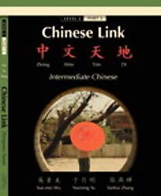 Required Text for Chinese IV; Chinese Link Zhongwen Tandi, Intermediate Chinese, level 2  ISBN:9780132409315