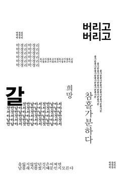 t212_HI_이현민_w12_05