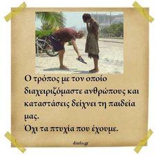 Φωτογραφία του χρήστη dinfo.gr. Kids And Parenting, Picture Quotes, Life Lessons, Thoughts, Words, Pictures, Photos, Life Lesson Quotes, Horse