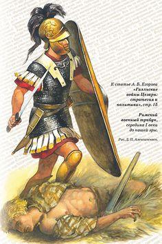 Republican centurion over fallen Gaulish warrior