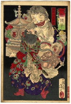 芳年(よしとし) - 一魁随筆 托塔天王晁葢 - 浮世絵販売 - 浮世絵ぎゃらりい秋華洞