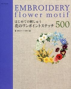 EMBROIDERY FLOWER MOTIF 500 Japanese Craft Book by pomadour24