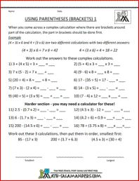 Printable math worksheet: Using parentheses (5th grade level)