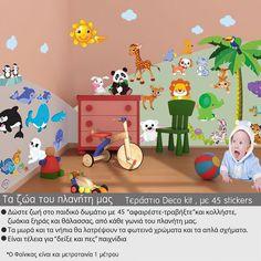 Παιδικά αυτοκόλλητα τοίχου με ζωάκια της ξηράς και της θάλασσας, δέντρα σύννεφα και ήλιο. Συλλογή. Όμορφα οικολογικά χρώματα, χαμηλή τιμή. Ποιοτική διακόσμηση παιδικού δωματίου. Toy Chest, Storage Chest, Toddler Bed, Stickers, Toys, Baby, Furniture, Home Decor, Life