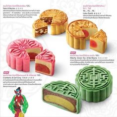 s&p - ค้นหาด้วย Google Chinese Moon Cake, Food Catalog, Moon Cake Mold, A Food, Food And Drink, Cake Packaging, Edible Food, Mid Autumn, Asian Desserts