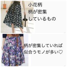 【骨格診断ウェーブ】似合う花柄 Summer Waves, Personal Style, Skirts, Clothes, Fashion, Outfits, Moda, Clothing, Kleding