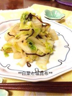 塩昆布と白菜だけ♬常備菜〜