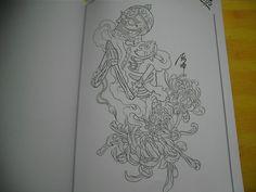 "Top Tattoo Flash Japanese Style Sketch Book 16"" Dragon Koi Buddhism Ghost Flower | eBay"