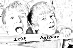 Styxx and Acheron http://www.sherrilynkenyon.com/book/styxx/
