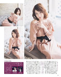 8ページ目 - 内田真礼の最新画像まとめ - 声優画像エキスポ