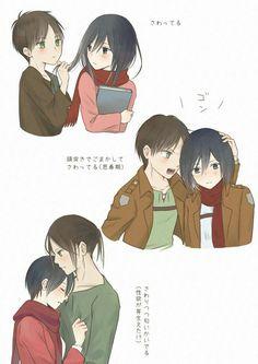 Attack On Titan Comic, Attack On Titan Ships, Attack On Titan Fanart, Armin, Mikasa X Eren, 5 Anime, Anime Demon, Anime Couples Drawings, Cute Anime Couples