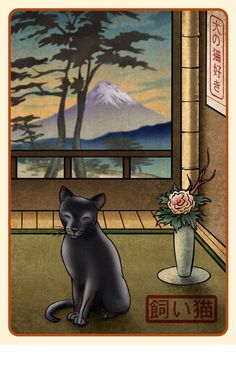 Japanese woodblock inspired cat by Chet Phillips