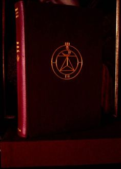 Archive » Primal Craft - The Primal WitchCraft of Hecate Occult Books, Occult Art, Magick Book, Witchcraft, Taoism, Buddhism, Primal Craft, The Doors Of Perception, Aleister Crowley