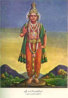 Sri Subramaniyar (Muruga)
