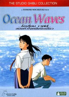 Movie ocean waves