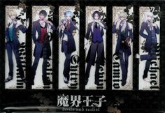 Makai Ouji : Devils and Realist ~~ William and just PART of his harem.