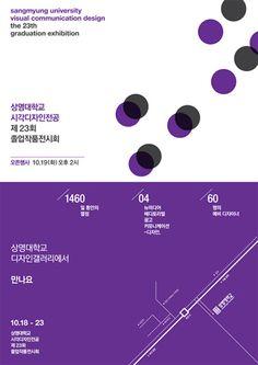 korea student design