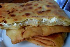 Ελληνικές συνταγές για νόστιμο, υγιεινό και οικονομικό φαγητό. Δοκιμάστε τες όλες Pita Recipes, Greek Recipes, Cooking Recipes, Healthy Recipes, Greek Bread, Greek Pita, Cyprus Food, Bread Appetizers, Greek Cooking