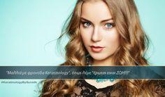 Μόλις πήρα μέρος στον μεγάλο διαγωνισμό του Sunsilk και διεκδικώ 10 ολοκληρωμένα συστήματα #KeratinologybySunsilk