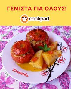 #Γεμιστά, το απόλυτο #καλοκαιρινό #φαγητό!   #συνταγές #συμβουλές #tips #recipes Baked Potato, Potatoes, Baking, Ethnic Recipes, Food, Bread Making, Patisserie, Potato, Essen