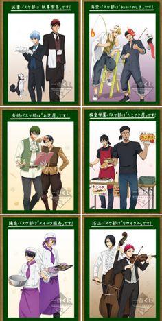 KnB Pairings Desenhos Love, Takao Kazunari, Kiseki No Sedai, Akakuro, Film D, Kuroko Tetsuya, Japanese Cartoon, Kuroko's Basketball, Cute Anime Boy