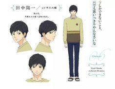 Kageyama, Haikyuu, Blue Springs Ride, Anime Manga, Anime Boys, Shoujo, Anime Couples, Pretty People, Manhwa
