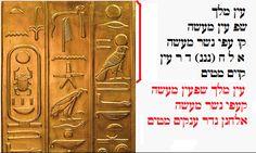 Kofi Neser Moshe Eljanan Nadir Anakim Mattim. Tutankhamun gold. The mention of Elchanan (Alexander the Great) in the tomb of Joseph, suggests that it is an offering to honor his father Joseph.