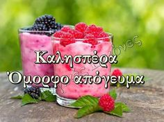 Good Afternoon, Good Morning, Greek Recipes, Good Night, Raspberry, Fruit, Food, Watermelon, Letters