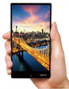 Sharp Aquos Xx – The bezeless phone - https://www.aivanet.com/2015/06/sharp-aquos-xx-the-bezeless-phone/