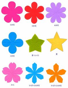 超基本の切り紙☆花・星・さくら 型紙つき! - オリガミ ヲ キリガミ - Yahoo!ブログ Origami Paper, Diy Paper, Paper Art, Paper Crafts, Bunny Crafts, Flower Crafts, Foam Crafts, Crafts To Make, Felt Flowers