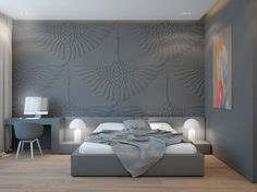 Elegant Gray Room