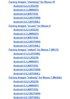 Android Factory Image for Nexus Devices Released - AIVAnet